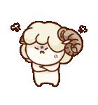 まったり羊和みスタンプ(個別スタンプ:03)