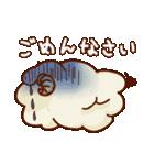 まったり羊和みスタンプ(個別スタンプ:10)