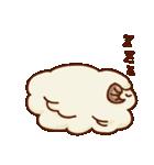 まったり羊和みスタンプ(個別スタンプ:37)
