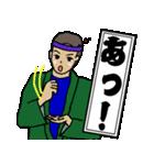 お祭り大好き 千社札(個別スタンプ:01)