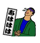 お祭り大好き 千社札(個別スタンプ:2)