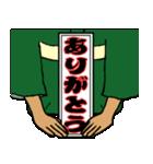 お祭り大好き 千社札(個別スタンプ:3)