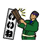 お祭り大好き 千社札(個別スタンプ:4)