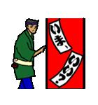 お祭り大好き 千社札(個別スタンプ:5)