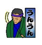 お祭り大好き 千社札(個別スタンプ:07)