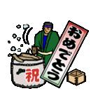 お祭り大好き 千社札(個別スタンプ:8)
