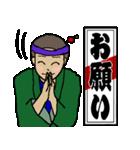 お祭り大好き 千社札(個別スタンプ:9)