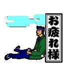 お祭り大好き 千社札(個別スタンプ:11)