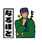 お祭り大好き 千社札(個別スタンプ:20)