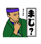 お祭り大好き 千社札(個別スタンプ:28)