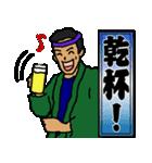 お祭り大好き 千社札(個別スタンプ:33)