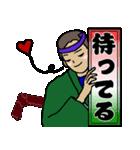 お祭り大好き 千社札(個別スタンプ:37)
