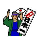 お祭り大好き 千社札(個別スタンプ:38)