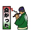 お祭り大好き 千社札(個別スタンプ:40)