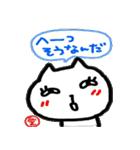 名前スタンプ 愛ちゃんが使うスタンプ(個別スタンプ:03)