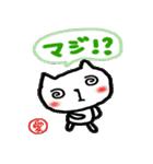 名前スタンプ 愛ちゃんが使うスタンプ(個別スタンプ:05)