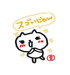 名前スタンプ 愛ちゃんが使うスタンプ(個別スタンプ:06)