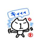 名前スタンプ 愛ちゃんが使うスタンプ(個別スタンプ:07)