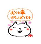 名前スタンプ 愛ちゃんが使うスタンプ(個別スタンプ:13)