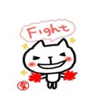 名前スタンプ 愛ちゃんが使うスタンプ(個別スタンプ:15)