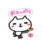 名前スタンプ 愛ちゃんが使うスタンプ(個別スタンプ:20)