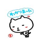 名前スタンプ 愛ちゃんが使うスタンプ(個別スタンプ:21)