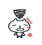 名前スタンプ 愛ちゃんが使うスタンプ(個別スタンプ:24)