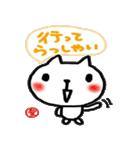 名前スタンプ 愛ちゃんが使うスタンプ(個別スタンプ:27)