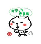 名前スタンプ 愛ちゃんが使うスタンプ(個別スタンプ:28)