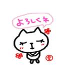 名前スタンプ 愛ちゃんが使うスタンプ(個別スタンプ:29)
