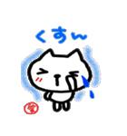 名前スタンプ 愛ちゃんが使うスタンプ(個別スタンプ:30)