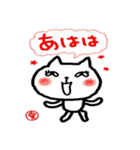名前スタンプ 愛ちゃんが使うスタンプ(個別スタンプ:31)