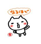 名前スタンプ 愛ちゃんが使うスタンプ(個別スタンプ:35)