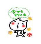 名前スタンプ 愛ちゃんが使うスタンプ(個別スタンプ:36)