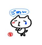 名前スタンプ 愛ちゃんが使うスタンプ(個別スタンプ:37)