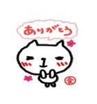 名前スタンプ 愛ちゃんが使うスタンプ(個別スタンプ:39)