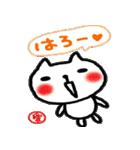 名前スタンプ 愛ちゃんが使うスタンプ(個別スタンプ:40)