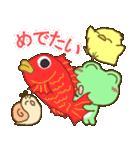 祝!おめでとう!かわいいカエルのスタンプ(個別スタンプ:1)