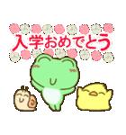 祝!おめでとう!かわいいカエルのスタンプ(個別スタンプ:6)