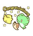 祝!おめでとう!かわいいカエルのスタンプ(個別スタンプ:7)