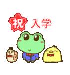 祝!おめでとう!かわいいカエルのスタンプ(個別スタンプ:9)