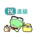 祝!おめでとう!かわいいカエルのスタンプ(個別スタンプ:13)