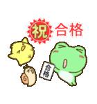 祝!おめでとう!かわいいカエルのスタンプ(個別スタンプ:14)