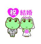 祝!おめでとう!かわいいカエルのスタンプ(個別スタンプ:16)