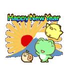 祝!おめでとう!かわいいカエルのスタンプ(個別スタンプ:23)