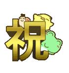 祝!おめでとう!かわいいカエルのスタンプ(個別スタンプ:26)