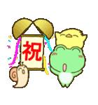 祝!おめでとう!かわいいカエルのスタンプ(個別スタンプ:27)