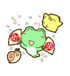 祝!おめでとう!かわいいカエルのスタンプ(個別スタンプ:28)