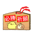 祝!おめでとう!かわいいカエルのスタンプ(個別スタンプ:29)
