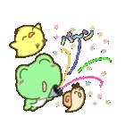 祝!おめでとう!かわいいカエルのスタンプ(個別スタンプ:30)
